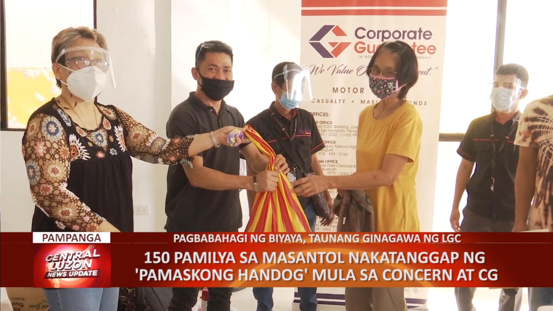 150 pamilya sa Masantol, Pampanga, nakatanggap ng 'Pamaskong Handog' mula sa CONCERN & CGIC | CLTV36