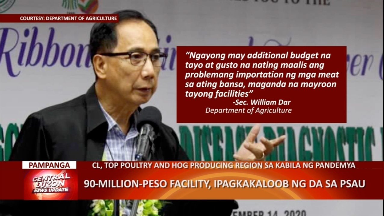 ₱90 Million Facility, Ipagkakaloob ng DA sa Pampanga State Agricultural University | CLTV36 News