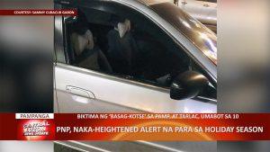 PNP, NAKA-HEIGHTENED ALERTA NA PARA SA HOLIDAY SEASON | CLTV NEWS