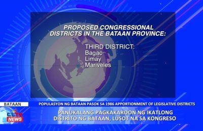 Panukalang pagkakaroon ng ikatlong distrito ng Bataan, lusot na sa Kongreso