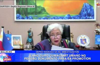 Ilang guro gumagamit umano ng pekeng dokumento para sa promotion | Central Luzon News