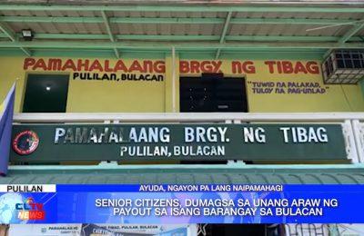 Senior citizens, dumagsa sa unang araw ng payout sa isang barangay sa Bulacan | Bulacan News