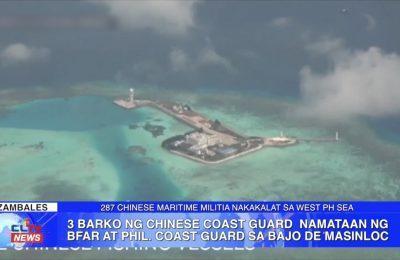 3 barko ng Chinese Coast Guard namataan ng BFAR at Phil. Coast Guard sa Bajo de Masinloc | Central Luzon News