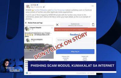 PEKENG INFO: Phishing scam modus, kumakalat sa internet | Public Interest