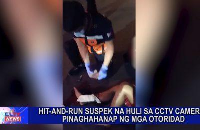 Hit-and-run suspek na huli sa CCTV camera pinaghahanap ng mga otoridad | Pampanga News