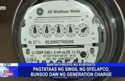 Pagtataas ng singil ng SFELAPCO, bunsod daw ng generation charge | Pampanga News