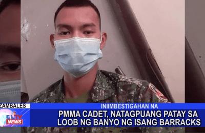 PMMA Cadet, natagpuang patay sa loob ng banyo ng isang barracks