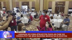 Labanan ng kwalipikasyon dahilan daw ng pagsulpot ng mga bagong mukha sa eleksyon